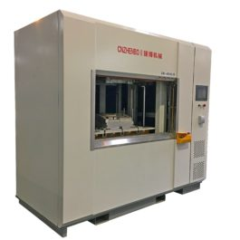 Vibration-welding-machine